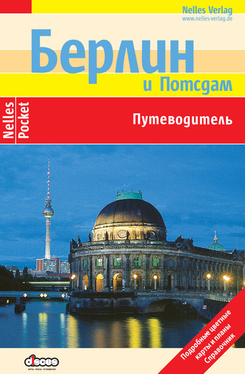 обложка книги static/bookimages/01/05/35/01053565.bin.dir/01053565.cover.jpg