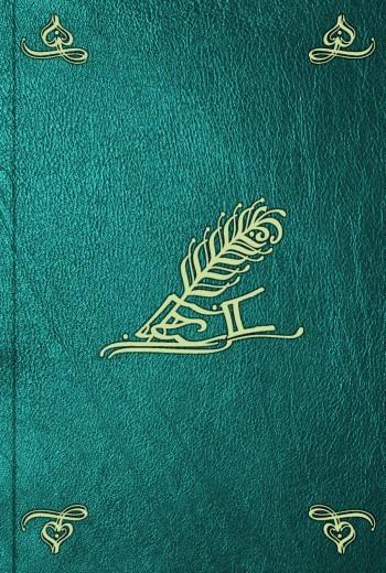 Сочинения. Издания Общества для пособия нуждающимся и ученым. Том 7