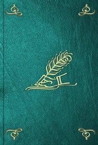 - Мифологический словарь, или Краткое толкование о богах и прочих предметах древнего баснословия, по азбучному порядке расположенное; извлеченный и составленный из лучших и новейших сочинений