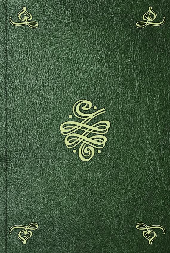 обложка электронной книги Религия: Психологические параллели