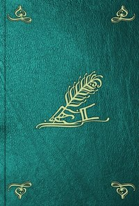 Отсутствует - Описание документов и дел, хранящихся в Архиве Святейшего Правительствующего Синода. Том 2,1