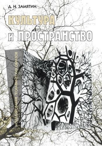 Книжное обозрение (с приложением PRO) №18/2012