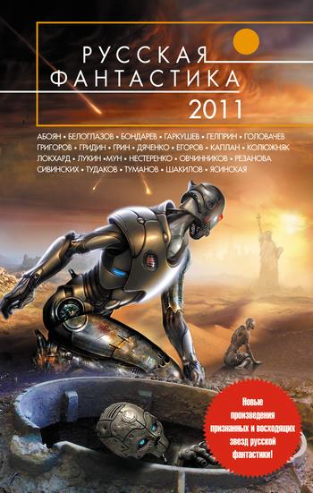 обложка книги static/bookimages/01/28/59/01285915.bin.dir/01285915.cover.jpg