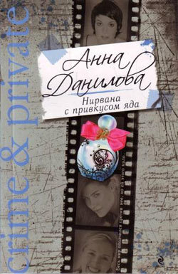 Откроем книгу вместе 01/29/31/01293195.bin.dir/01293195.cover.jpg обложка