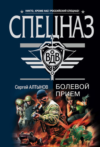 Русский ниндзя LitRes.ru 29.000
