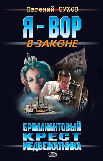 электронный файл static/bookimages/01/30/09/01300905.bin.dir/01300905.cover.jpg