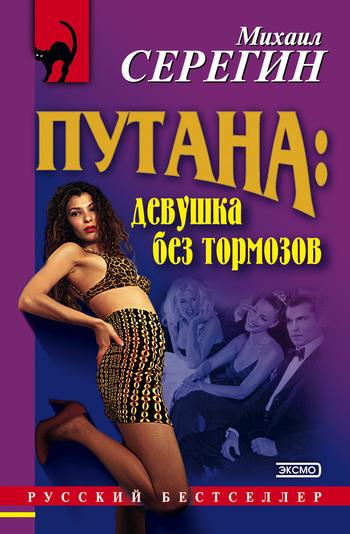 knigi-dlya-prostitutok