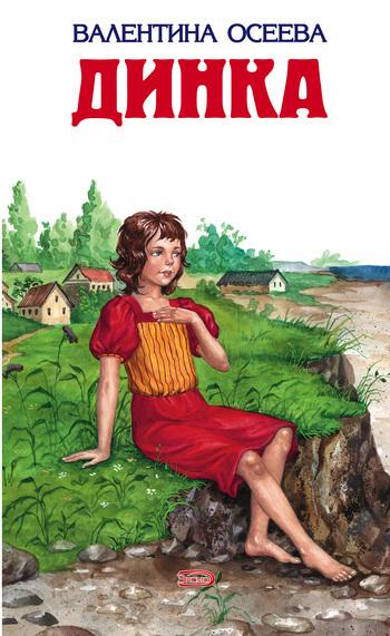 Грустные истории про любовь читать i