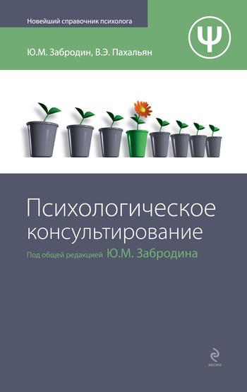 яркий рассказ в книге Юрий Забродин