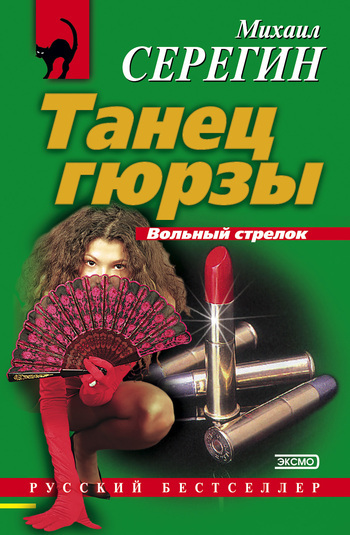 обложка книги static/bookimages/01/64/44/01644465.bin.dir/01644465.cover.jpg