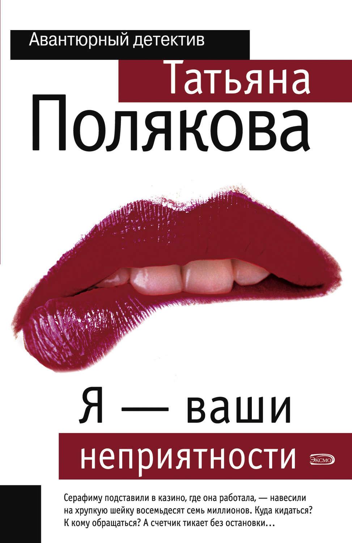 Борис Акунин Черный Город В Epub