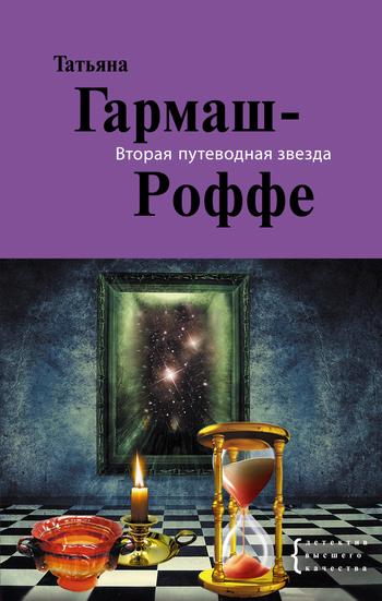 обложка книги static/bookimages/01/65/46/01654685.bin.dir/01654685.cover.jpg