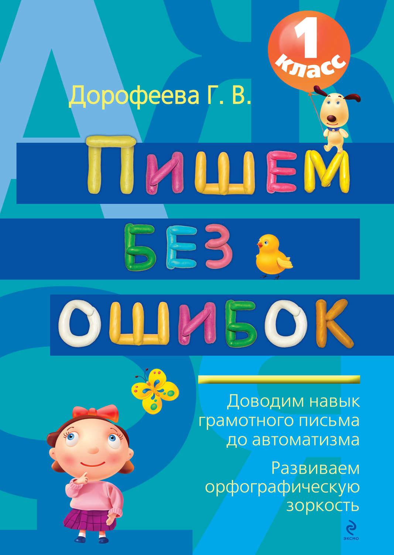 pdf Organization of