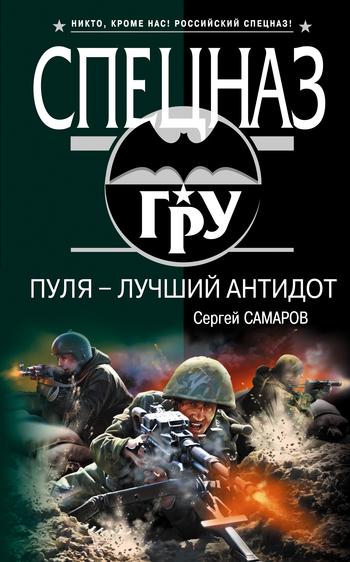 На обложке символ данного произведения 01/67/88/01678805.bin.dir/01678805.cover.jpg обложка