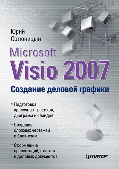 Ежедневная деловая газета РБК 230-2014