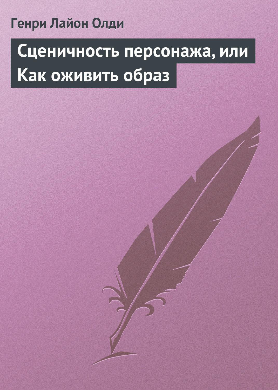 Учебник по алгебре 8 класс никольский 2013 читать
