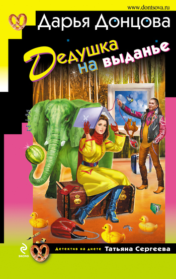 обложка книги static/bookimages/01/70/05/01700585.bin.dir/01700585.cover.jpg