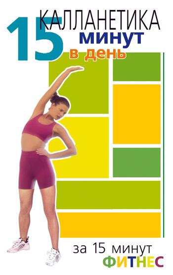 обложка книги static/bookimages/01/70/87/01708775.bin.dir/01708775.cover.jpg