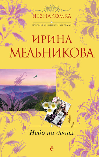 обложка книги static/bookimages/01/71/31/01713155.bin.dir/01713155.cover.jpg