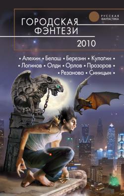 Антон Орлов