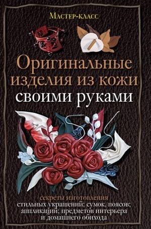 Александра Клюшина