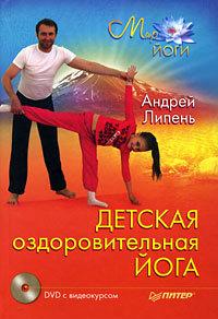 обложка книги static/bookimages/01/72/91/01729185.bin.dir/01729185.cover.jpg