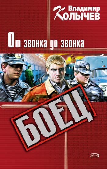 Главные герои выглядят шикарно 01/72/99/01729985.bin.dir/01729985.cover.jpg обложка
