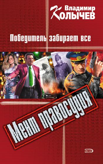 обложка книги static/bookimages/01/73/37/01733765.bin.dir/01733765.cover.jpg