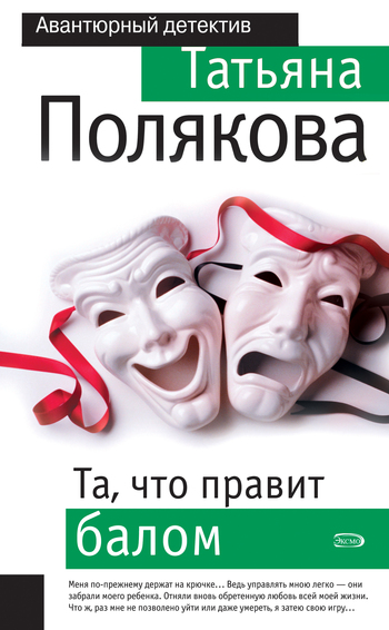 Салтыков-щедрин сатирические сказки читать