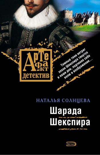 обложка книги static/bookimages/01/73/78/01737867.bin.dir/01737867.cover.jpg