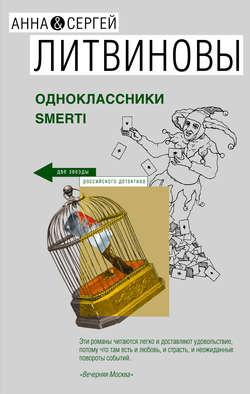 Хвост феи 514 глава на русском читать