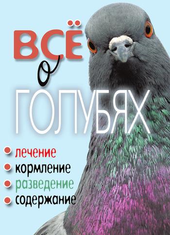 Татьяна Плотникова бесплатно