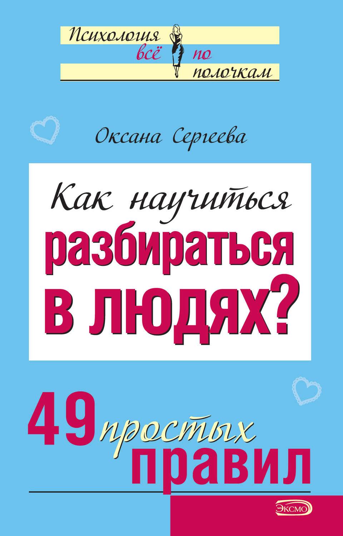 Сборник диктантов по русскому языку 4 класс канакина читать
