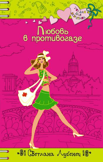Учебник испанского 5 класс читать онлайн
