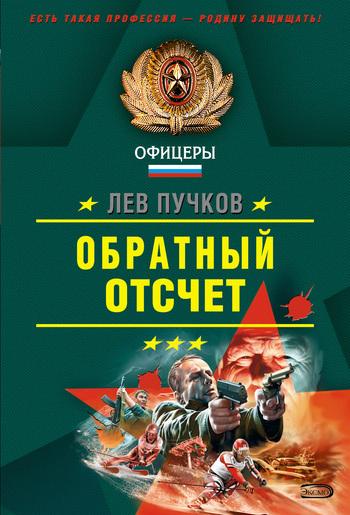 Книги и литература на тему «социальная фантастика».
