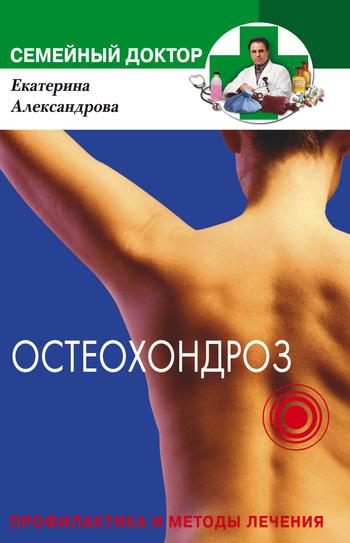 Боль в животе и спине после операции