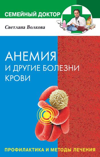 яркий рассказ в книге Светлана Александровна Волкова
