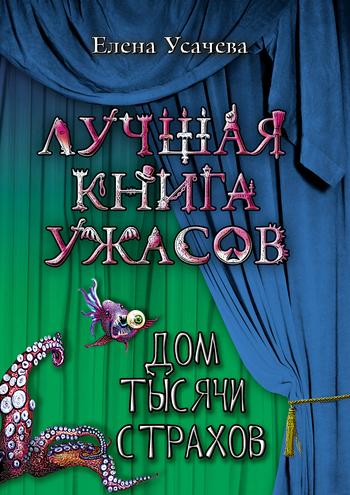 обложка книги static/bookimages/01/80/84/01808405.bin.dir/01808405.cover.jpg