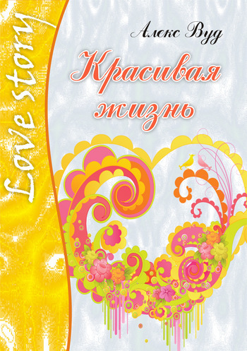 Стихотворение в прозе русский язык тургенев читать