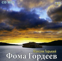 Фома Гордеев от ЛитРес