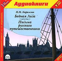 Наконец-то подержать книгу в руках 01/86/80/01868085.bin.dir/01868085.cover.jpg обложка