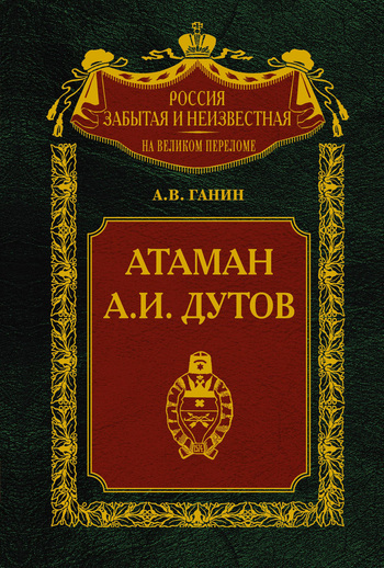 обложка книги static/bookimages/01/87/76/01877675.bin.dir/01877675.cover.jpg
