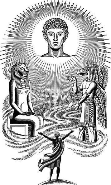 Сжатое изложение у древних римлян был бог любви купидон