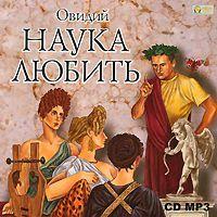 обложка книги static/bookimages/01/89/01/01890115.bin.dir/01890115.cover.jpg