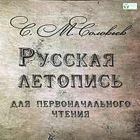 обложка книги static/bookimages/01/89/31/01893155.bin.dir/01893155.cover.jpg