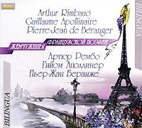 обложка книги static/bookimages/01/89/36/01893625.bin.dir/01893625.cover.jpg