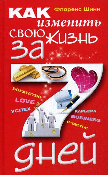 обложка книги static/bookimages/01/93/16/01931645.bin.dir/01931645.cover.jpg