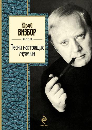 Книга притягивает взоры 01/93/33/01933305.bin.dir/01933305.cover.jpg обложка
