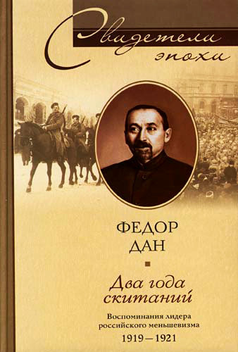 Книга Dictionnaire des portraits historiques, anecdotes, et traits remarquables des hommaes illustres. T. 1