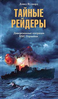 Книга Копия с трактату вечного, заключенного между России, и Дании о салютации флотов, эскадр, кораблеи, и крепостеи